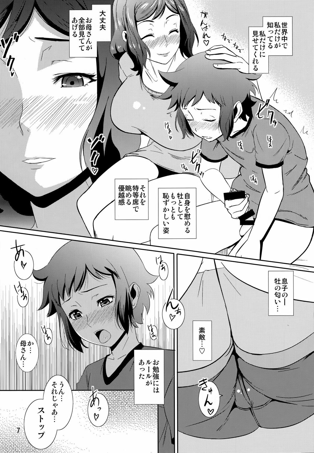 ... エロ アニメ エロ 画像 支店の写真