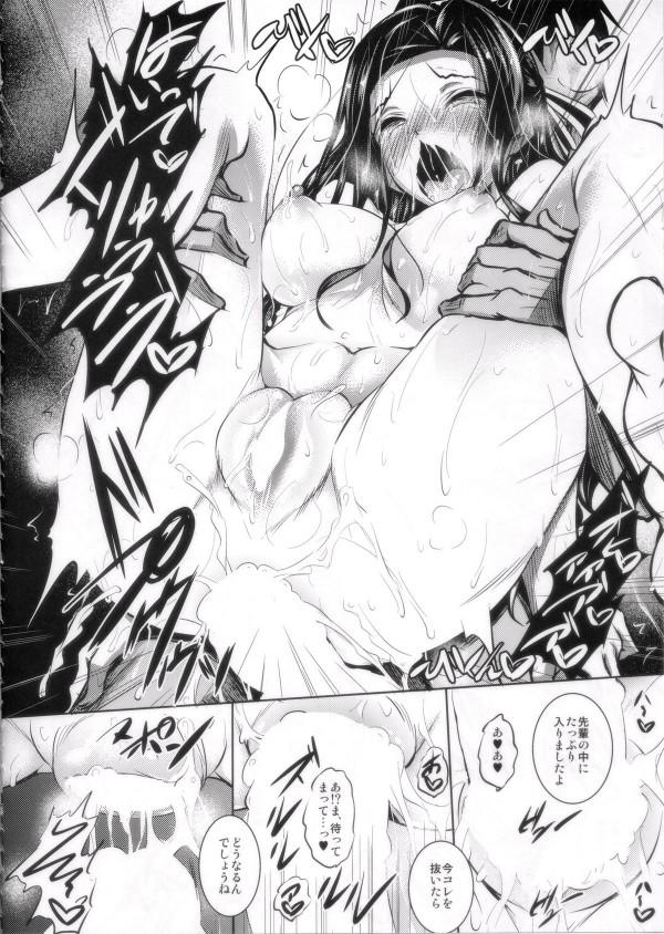 【劣等生 エロ同人】巨乳で美少女の七草真由美を司波達也が手マンでイカせてアナルセックス中出ししたら…【無料 エロ漫画】015_015