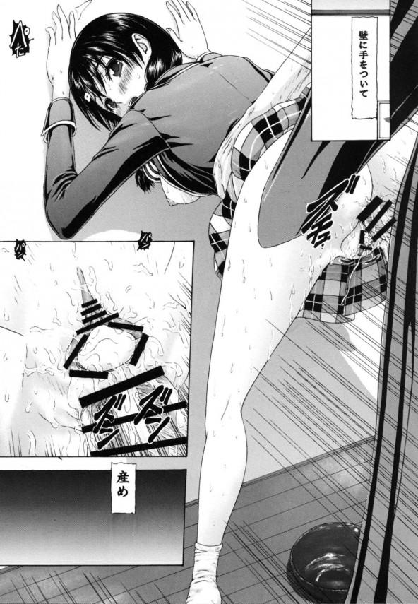 【食戟 エロ同人】処女の膣内でゆで卵を漬け込んでいる間に陵辱行為をしちゃう変態な学園総帥w退学処分【無料 エロ漫画】018_18