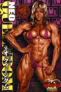 【エロ同人】筋肉女子ファン注目のシリーズ!筋肉女子&メスゴリラが躍動する、コアなファンも満足の合同誌だよ~【無料 エロ漫画】