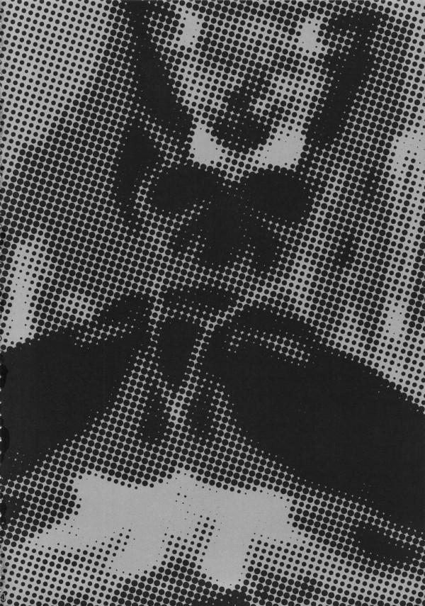 【セーラームーン エロ同人】巨乳JK天王はるかが催眠術をかけられエロ水着着てエッチなエクササイズしてる【無料 エロ漫画】saiminanji_004