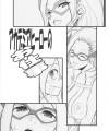 【僕のヒーローアカデミア エロ同人】ヒーロー達の疲れを癒す為にお茶子や梅雨ちゃん達が性奉仕しちゃってるwみんなヒーローオマンコ【無料 エロ漫画】