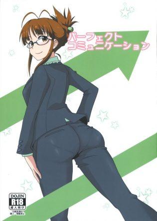 【THE IDOLM@STER エロ同人】むっちり美人の秋月律子がエッチな下着で生チンポ挿入されてのセックス中出しに孕んじゃって、今日も気持ち良く【無料 エロ漫画】