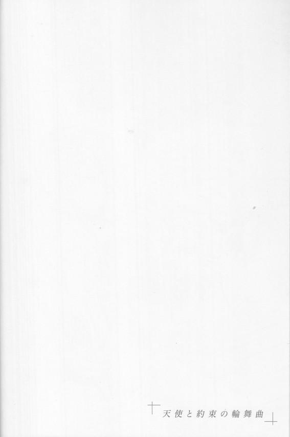 【ジャンヌ エロ同人】フィン・フィッシュが眠ってるところにアクセス・タイムがやってきてエッチな事しようとしてる【無料 エロ漫画】004_IMG_0004_1