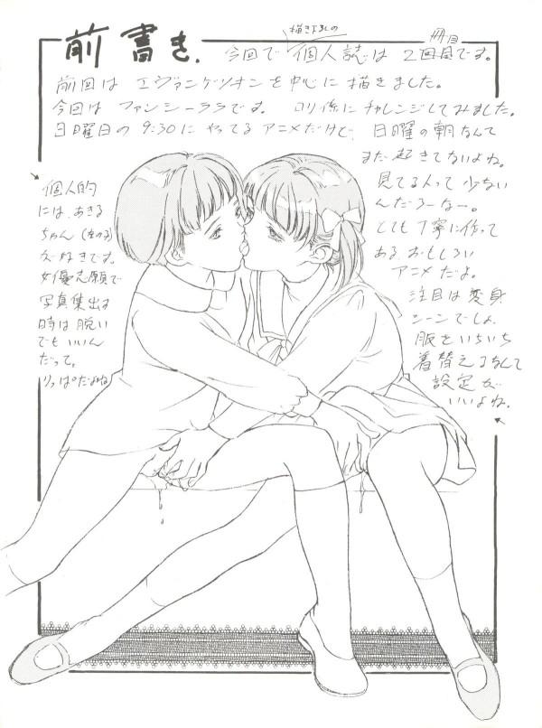 004_KanKan2_04
