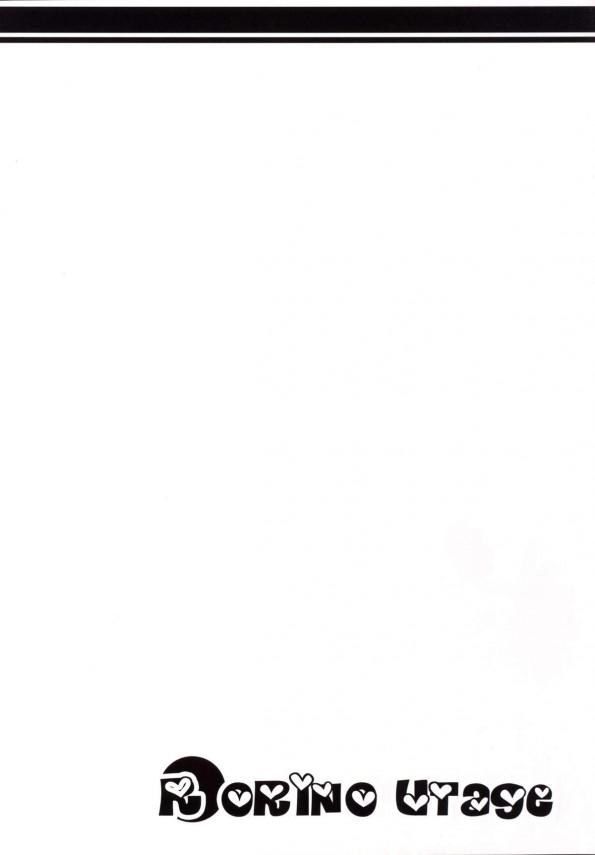 【アイマス エロ同人】貧乳の結城晴と貧乳ツインテの的場梨沙がPに眠姦されエッチしまくってるおw晴の服を脱がせ…【無料 エロ漫画】020_020