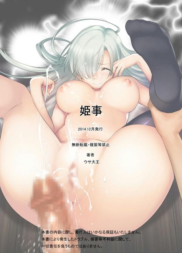 t_016