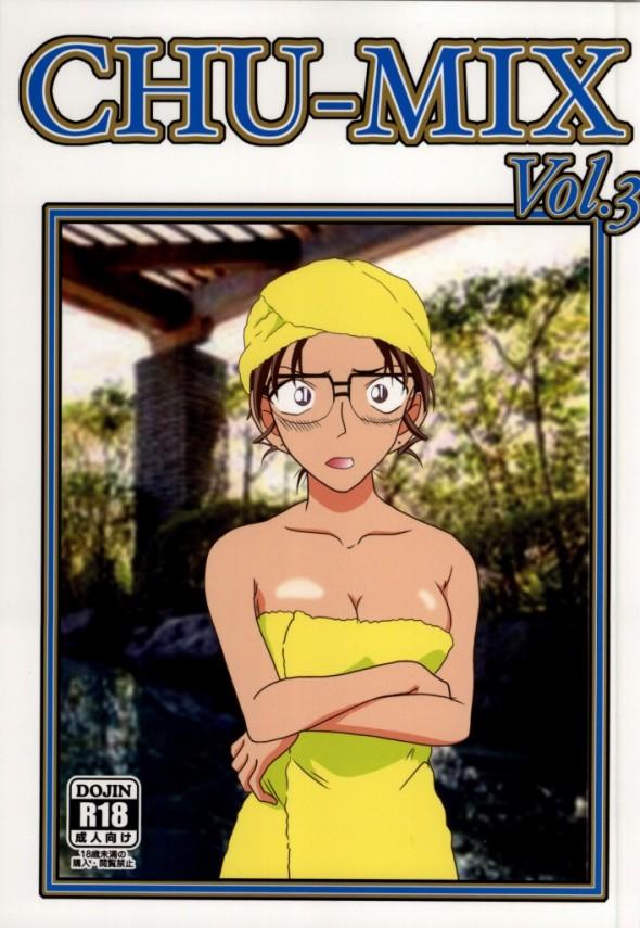 【名探偵コナン】美人人妻の妃英理に毛利小五郎が発情してしまい、おっぱい舐めてクンニしてセックス中出ししたらもっとエッチしてだってさ。。。【エロ同人誌・エロ漫画】