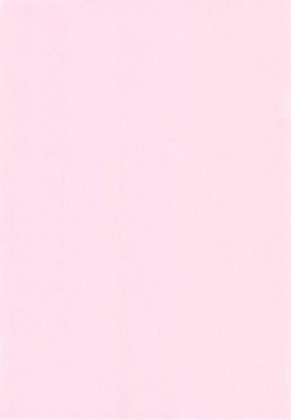 【ドラクエ エロ漫画・エロ同人誌】家族の留守中にビアンカがモンスターたちに凌辱されながらの獣姦でハメまくりwww 002_00z