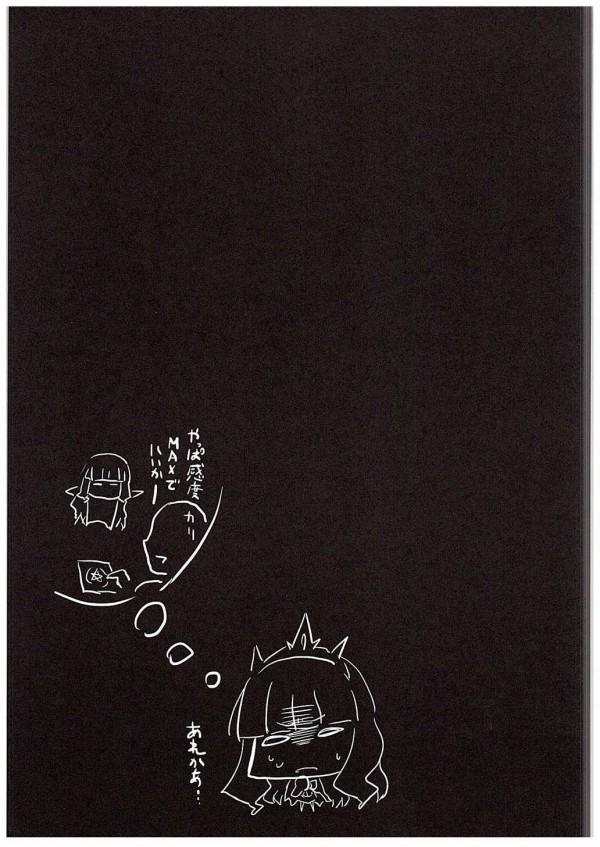 【グランブルーファンタジー エロ漫画・エロ同人誌】パイパン貧乳のカリオストロがグランを痴女って中出しSEXw 015_015