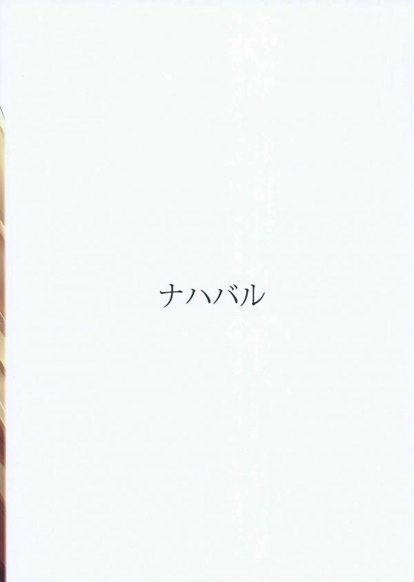 【グランブルーファンタジー エロ漫画・エロ同人誌】パイパン貧乳のカリオストロがグランを痴女って中出しSEXw 017_017
