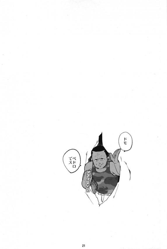 【聲の形 エロ同人】巨乳痴女の西宮硝子と石田将也がエッチしすぎってくらいエッチしてるおw顔射され自らマンコくぱぁ【無料 エロ漫画】020_Katachi_0020