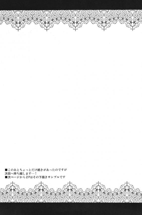 【艦これ エロ同人】ムチムチ巨乳の陸奥と長門が提督と3Pしてるおw提督のデカちんぽをWフェラして騎乗位【無料 エロ漫画】021_ywTU2Cbk3t_021