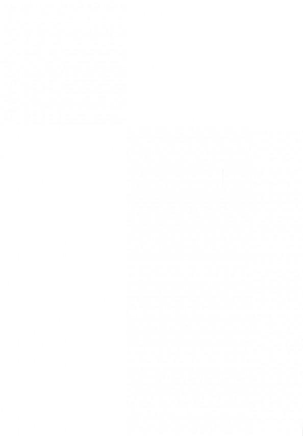 【艦これ エロ同人】未成熟貧乳の瑞鳳が司令官とセックスしまくりの件w司令官の朝勃ちチンポでマンコとろとろ【無料 エロ漫画】035