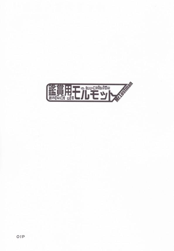 【ダンまち エロ同人】ベル・クラネルとツインテ巨乳のヘスティアが羞恥心全開でイチャラブ濃厚SEXww【無料 エロ漫画】002_IMG_0002