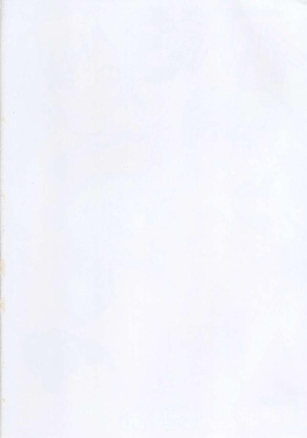 【Fate エロ同人】各作品のイリヤがハメまくりのハーレム中出し祭りwwwパイパン幼女まんこ手マンからチンポ挿入【無料 エロ漫画】002_img002
