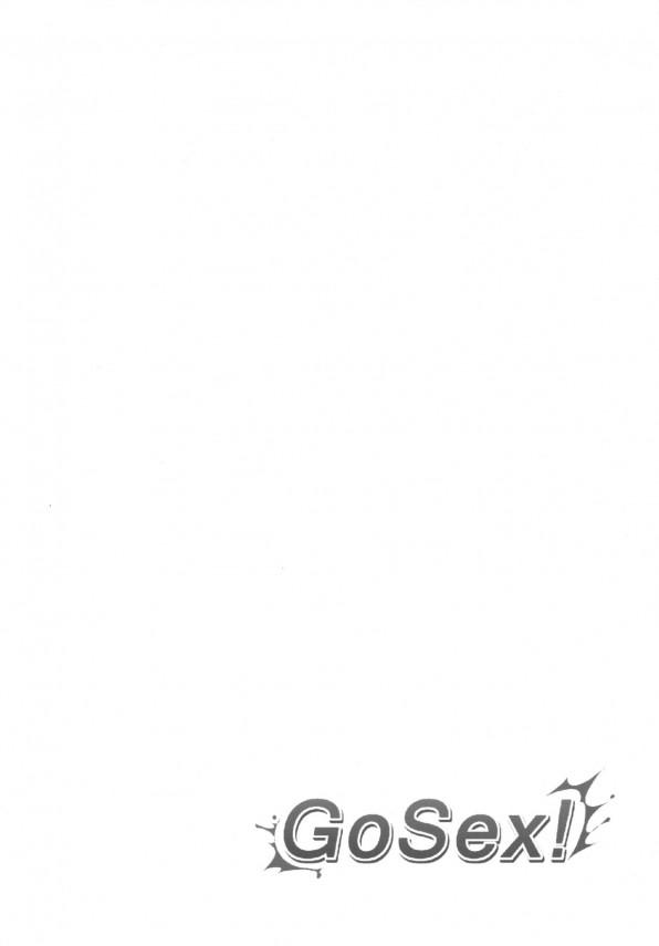 【Free!】巨乳の天方美帆が生徒たちと乱交ファックしてるの見て興奮しちゃったJKの松岡江が・・・乱交に巻き込まれ拒むも感じだしちゃって生チンポハメられそのまま中出しファックの展開だよwww【エロ同人誌・エロ漫画】 003
