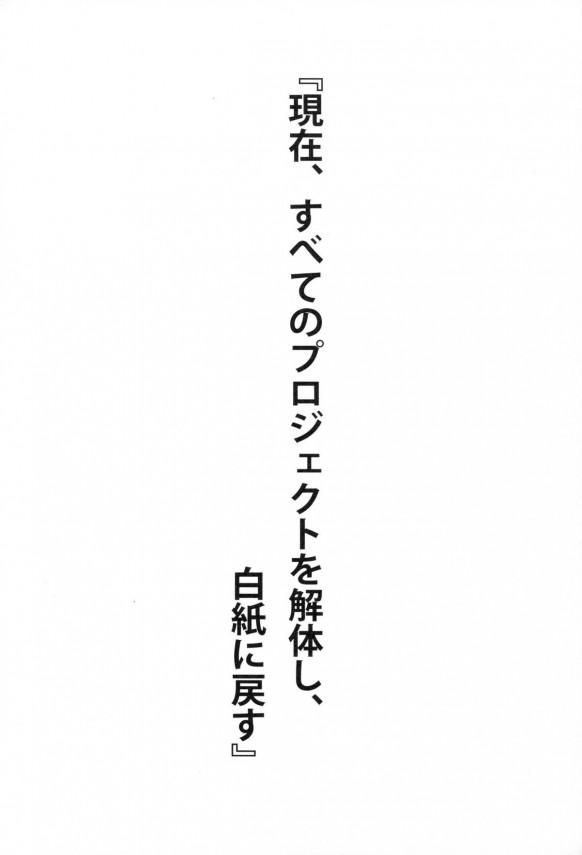 003_003