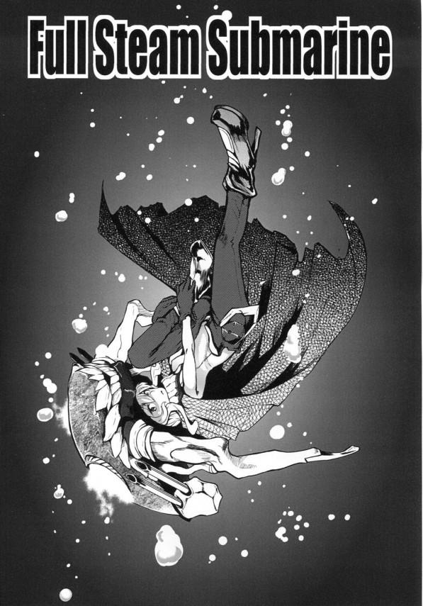 【艦これ エロ同人】ヲ級,タ級,ル級,羽黒,金剛,比叡,島風,那珂,雪風,翔鶴,瑞鶴らが描かれてる非エロ4コマ作品だよ~【無料 エロ漫画】019