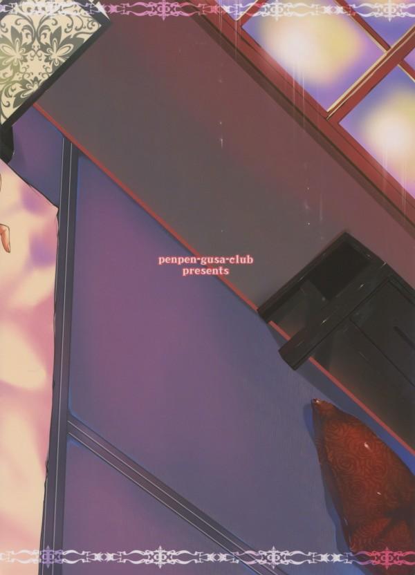 【艦これ エロ同人】提督がパイパンの川内を夜戦まで我慢できずイチャラブSEXwwwエロい格好させフェラチオ【無料 エロ漫画】02
