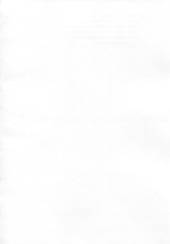 【艦これ エロ同人】ヲ級,タ級,ル級,羽黒,金剛,比叡,島風,那珂,雪風,翔鶴,瑞鶴らが描かれてる非エロ4コマ作品だよ~【無料 エロ漫画】026