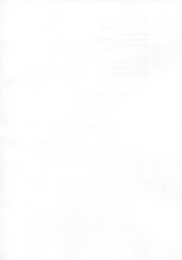 【艦これ エロ同人】ヲ級,タ級,ル級,羽黒,金剛,比叡,島風,那珂,雪風,翔鶴,瑞鶴らが描かれてる非エロ4コマ作品だよ~【無料 エロ漫画】032