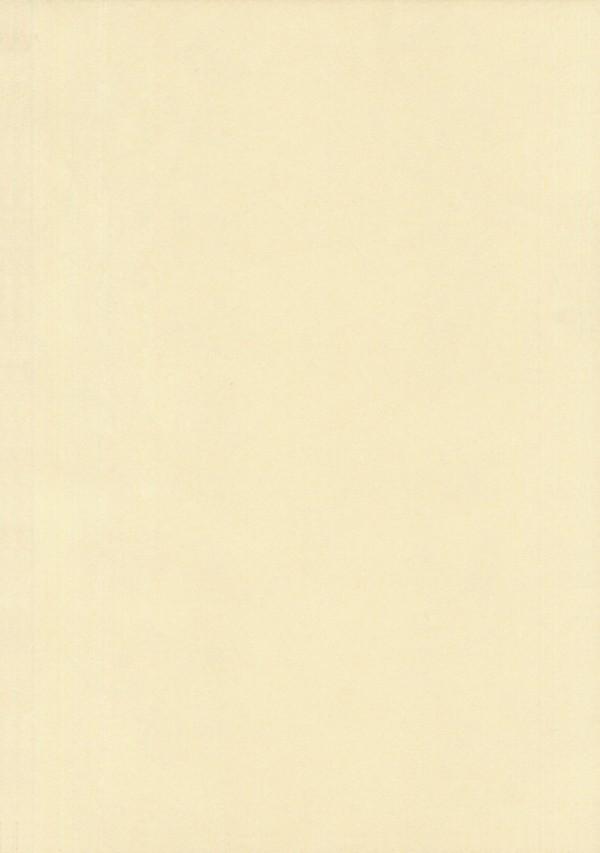 【シスプリ エロ漫画・エロ同人誌】衛が近親相姦セックスしちゃってるw尻穴いじりながら膣内にたっぷり中出し射精してるよww 033_morningmorning3_35
