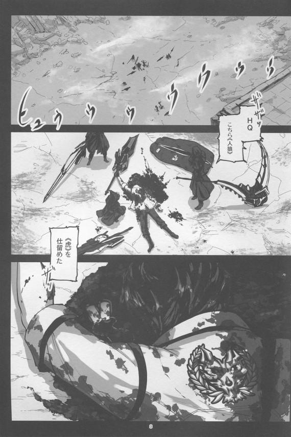 【ゴッドイーター エロ漫画・エロ同人誌】巨乳美女のアリサ・イリーニチナ・アミエーラが催眠で激しい拷問凌辱レイプされてるよww拘束調教されて雌穴にチンポつかれまくりwww 03
