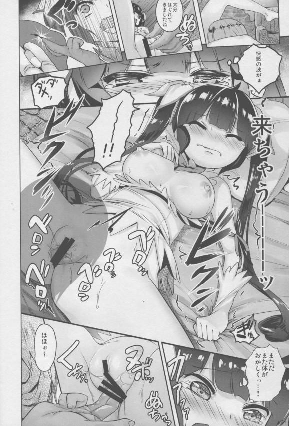 【ダンまち エロ同人誌・エロ漫画】巨乳のヘスティアに媚薬飲ませて神様の身体たっぷり堪能しちゃってますww日に日にエスカレートして処女喪失の生チンポ挿入www 10