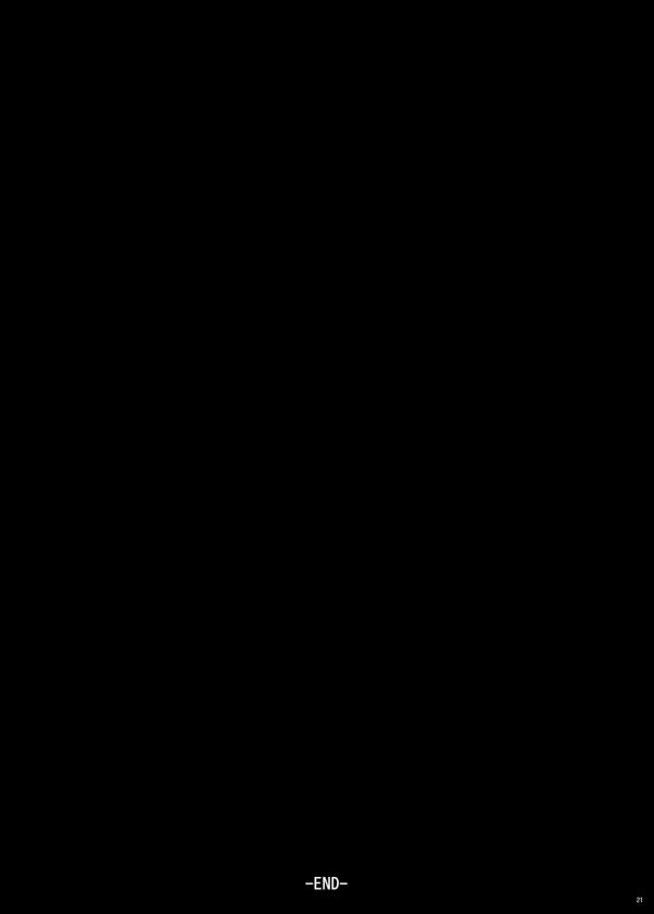 【アイマス エロ同人誌・エロ漫画】巨乳アイドルの三浦あずさが鬼畜Pに弱み握られ・・・アイドル辞める決意するも母親まで既に犯されハメ撮りされちゃってて脅されさらなる凌辱www p023