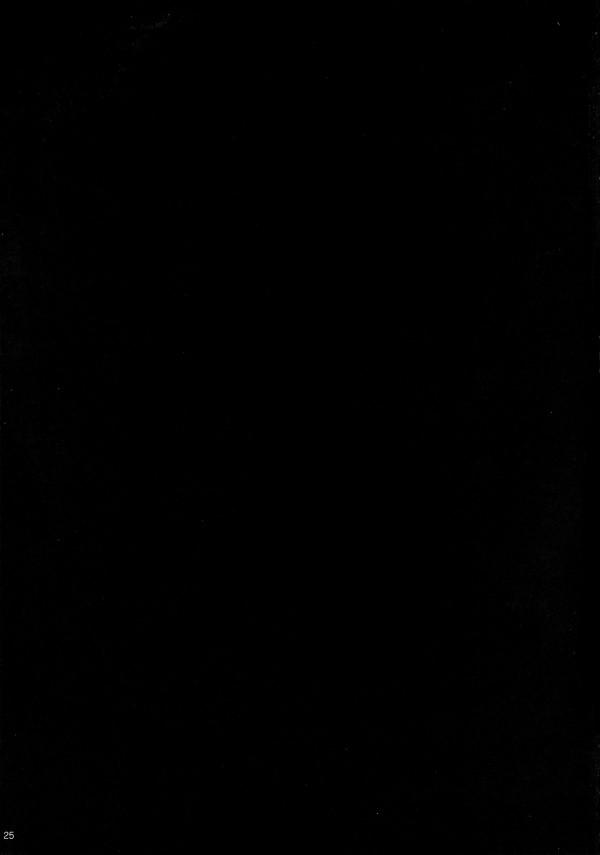 【アイドルマスター シンデレラガールズ】JKアイドルの渋谷凛と神崎蘭子がフタナリになっちゃってレズプレイ楽しんでるよwww互いのチンポ舐めあって素股射精からまんこに挿入れたい願望が・・膣内突いたらマン汁止まらないほど感じまくって同時射精絶頂してるwww【エロ同人誌・エロ漫画】 pg_025