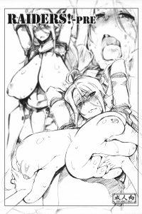 【エロ同人誌】パイパン爆乳美女が拘束され凌辱レイプされちゃってます!【無料 エロ漫画】