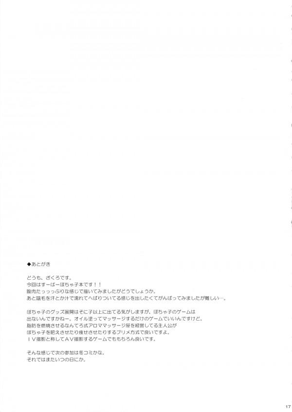 sc017