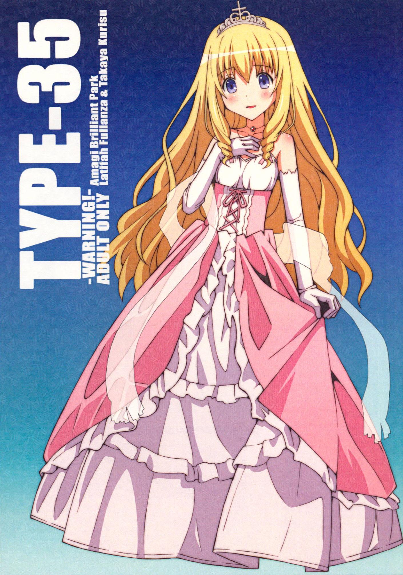 TYPE-35