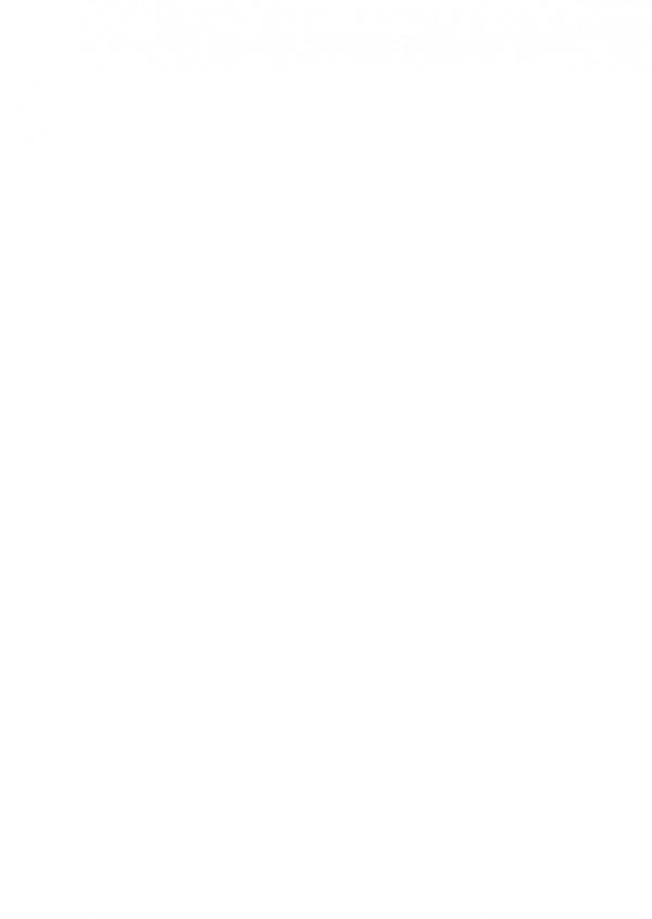 【エロ漫画・エロ同人誌】ヘタレな主人がパイパン巨乳のメイドにセックス強要してハメハメしてるおwww謎のアイテムで催眠状態にし何でも聞き入れてくれる従順なメイドにwwフェラチオ口内射精したり自らチンポ懇願させ中出しセックスしたりやりたい放題だおwww 002