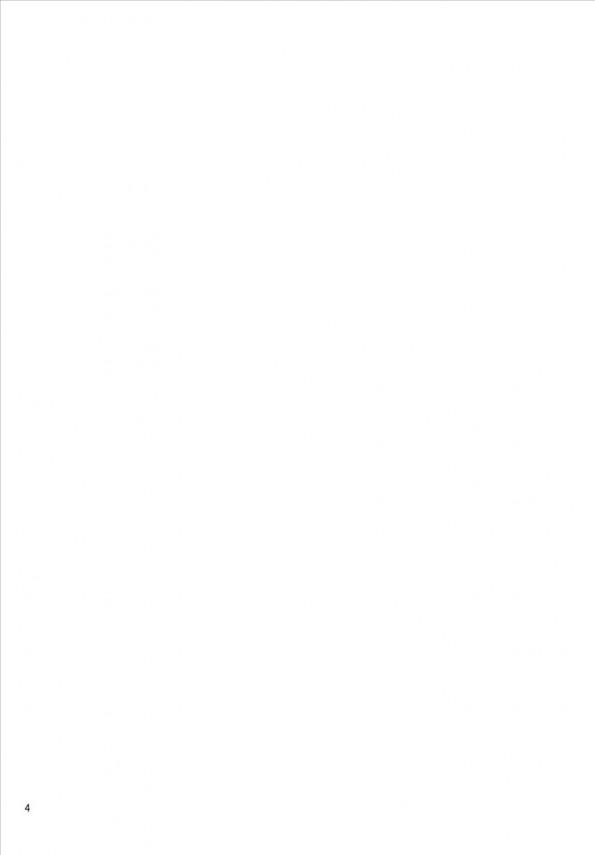 【エロ漫画・エロ同人誌】ちっぱいパイパン少女たちがレズプレイしつつ複数のチンポ型キノコに悶絶の表情www手コキフェラチオからキノコチンポに2穴犯されてザーメンぶっかけられつつ膣内も中出しwww 003