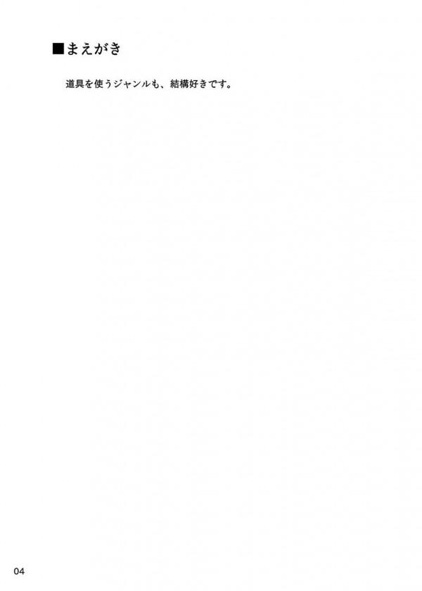 【エロ漫画・エロ同人誌】パイパンちっぱいJKが変態研究室に拉致られ様々な器具で全身弄ばれ悶絶www拘束されて全身くすぐりマシーンや触手マシーンで処女マンコも犯されちゃってマン汁溢れさせて悶絶してるおwww 003