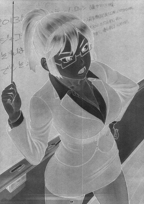 【エロ漫画・エロ同人誌】時間を止めて巨乳で生意気そうな女教師をじっくりレイプしてみたwwwクンニで大人まんこ味わって股間広げ膣奥自由に突きまくって中出し射精・・時間戻れば生徒の前で股間からザーメンダダ漏れにwww 003