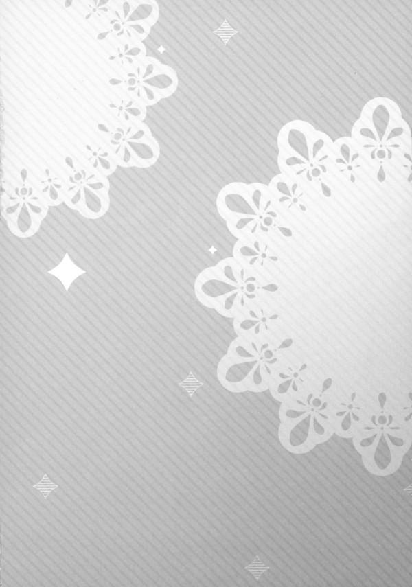 【ガールフレンド(仮)】巨乳で憧れの先輩の村上文緒がエロい格好で現れたから仕掛けたら受け入れられイチャラブSEXww勃起チンポフェラチオからパイズリでぶっかけ射精して生チンポ挿入したら中出し求めてきたから膣奥突きまくってたっぷり精子注いだよwww【エロ同人誌・エロ漫画】 004