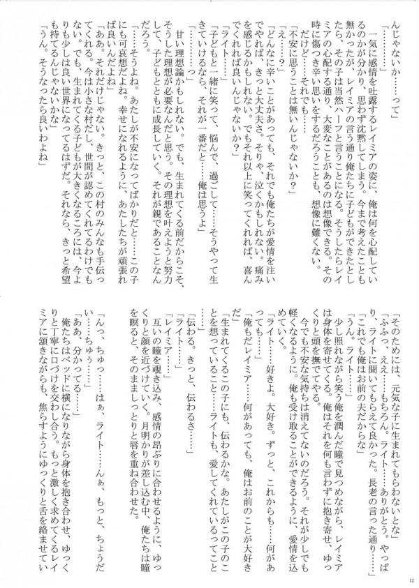 【エロ漫画・エロ同人誌】スライム状の巨乳お姉さんにチンポ奉仕され悶絶のマニアック作品www 012