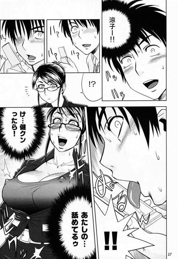 【エロ同人誌】部下とセックス残業する淫乱爆乳の女社長!【無料 エロ漫画】016