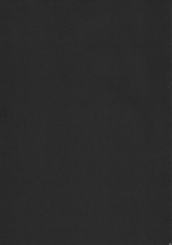 【エロ漫画・エロ同人誌】新聞部の巨乳JKが筋肉質な柔道部に発情して取材の名目部屋に押しかけ痴女りハメハメwww積極的に迫られ勃起不可避でフェラチオからぶっかけ・・本能に従い膣内挿入すれば意外と処女でさらに興奮してガッツリ中出し一本!! 018
