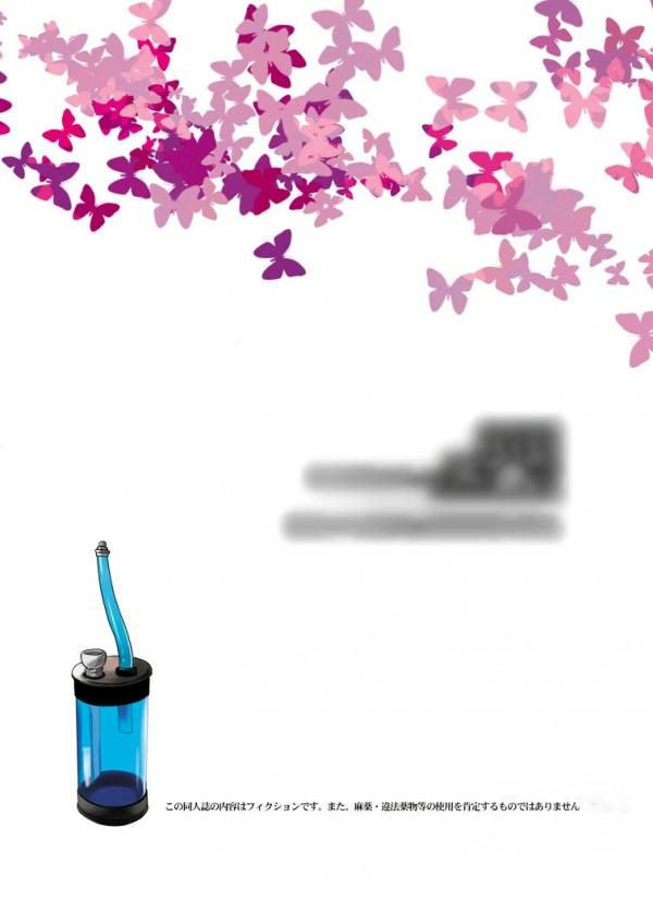 【エロ漫画・エロ同人誌】薬漬けの色んなタイプの美女たちの姿をフルカラーで堪能しようwww筋肉質な美女眠剤で眠らされレイプされてザーメンまみれになってたりや巨乳美女がキメセクでチンポハメハメされて悦びの表情浮かべてるおwwwww 018