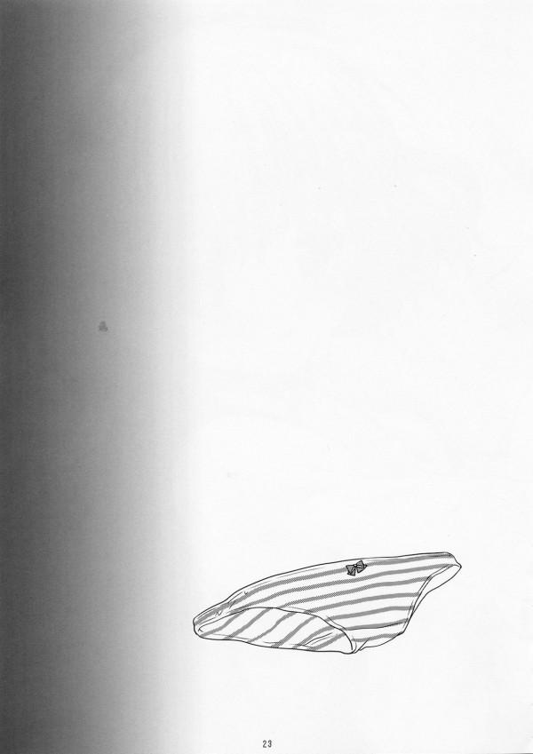 【エロ漫画・エロ同人誌】パイパンちっぱいJSが彼氏の目の前でイケメン転校生に中出しレイプされちゃってるよwww裸撮影されオナニー強要されて拒みつつしっかり濡れちゃったまんこに無理矢理チンポ挿入されて中出しされちゃったww彼はただその光景見ながらしこってましたwww 021