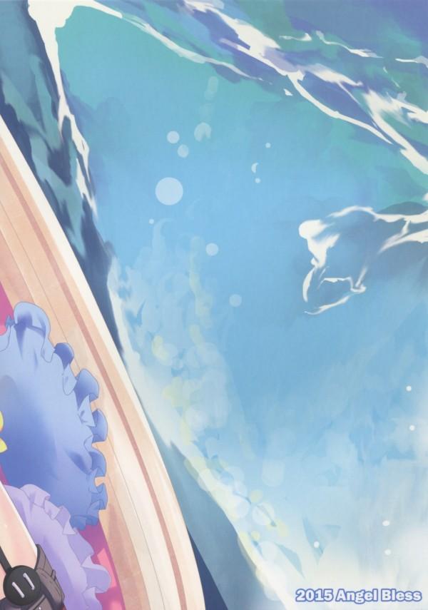 【艦これ エロ同人】パイパンちっぱいの天津風と羞恥心全開の青姦エッチww無人島で喉の渇き限界になって手マン【無料 エロ漫画】02