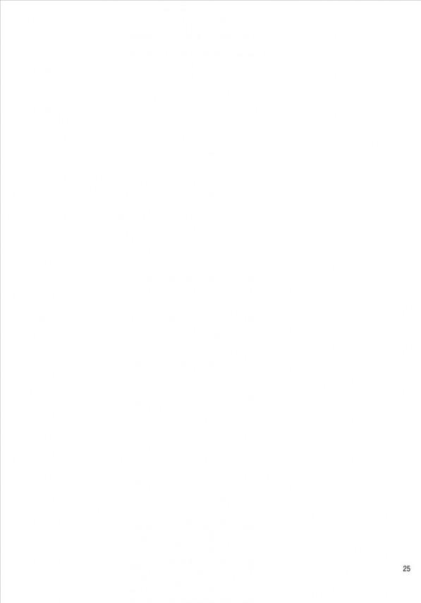 【エロ漫画・エロ同人誌】ちっぱいパイパン少女たちがレズプレイしつつ複数のチンポ型キノコに悶絶の表情www手コキフェラチオからキノコチンポに2穴犯されてザーメンぶっかけられつつ膣内も中出しwww 022