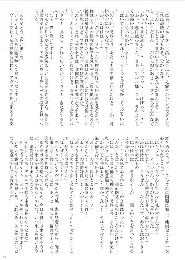 【エロ漫画・エロ同人誌】スライム状の巨乳お姉さんにチンポ奉仕され悶絶のマニアック作品www 023