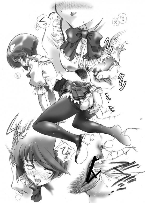 【エロ同人誌】乱交喫茶で巨乳の新人さんが今日も激しく調教されて悶絶してるお!【無料 エロ漫画】024