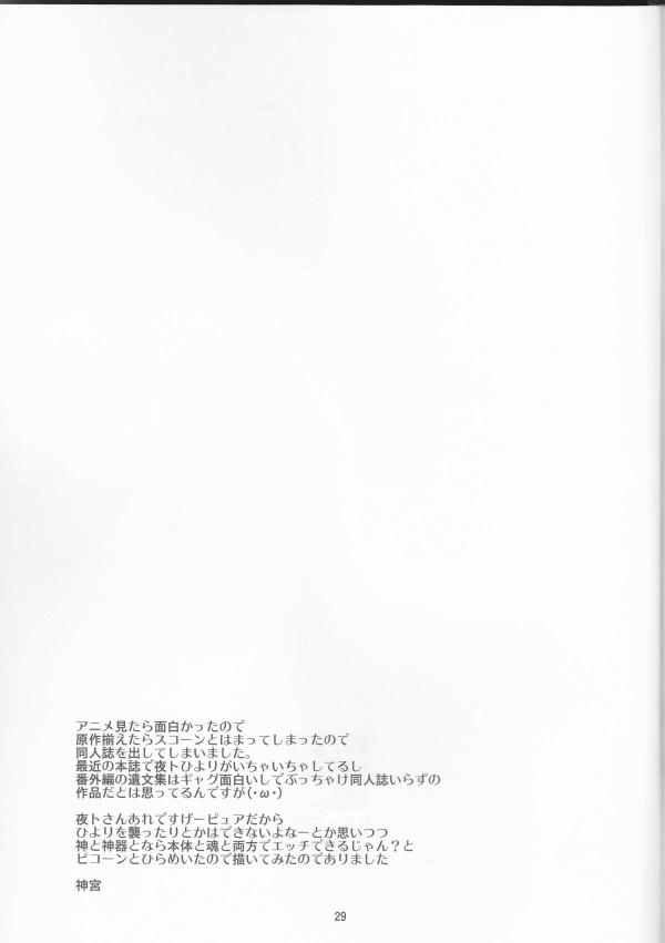 029_IMG_0029