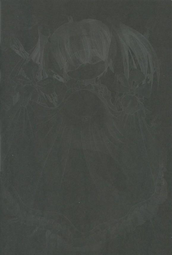 【エロ漫画・エロ同人誌】パイパン幼女が完全拘束されて鬼畜拷問受けてるよwwwさまざまな調教受け乳首、クリトリスが尋常じゃないほど勃起しちゃってさらに弄られまくり謎の器具も装着されて永遠の快楽という名の絶望へwww 031